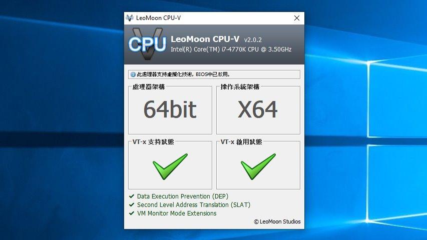 LeoMoon CPU-V - Downloads • LeoMoon Studios